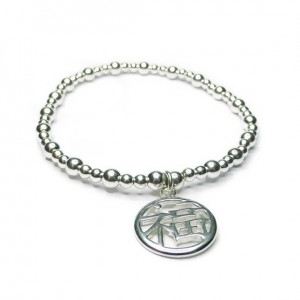 Sterling Silver Mixed Ball Bracelet with Chinese Happiness