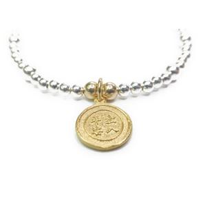 Sterling Silver Bracelet & Gold Bracelet with Yoga Charm Closeup
